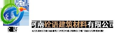 ballbet体育下载水泥贝博生产厂家-河南贝博APP体育官网建筑材料有限公司-ballbet体育下载水泥贝博品牌贝博APP体育官网